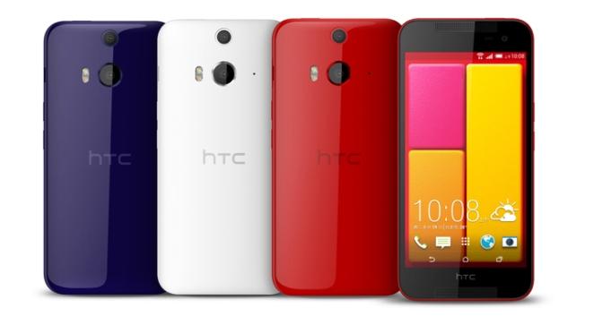 HTC-Butterfly-2_HTC-J-butterfly_blog